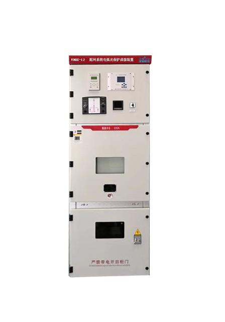 APD配网系统电弧光保护成套装置